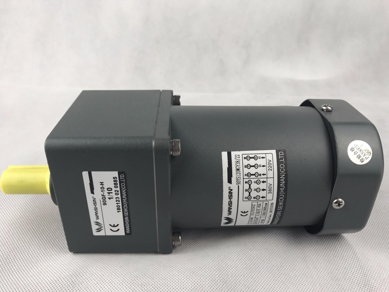 电机 电机-肇庆市百瑞德机械配件有限公司