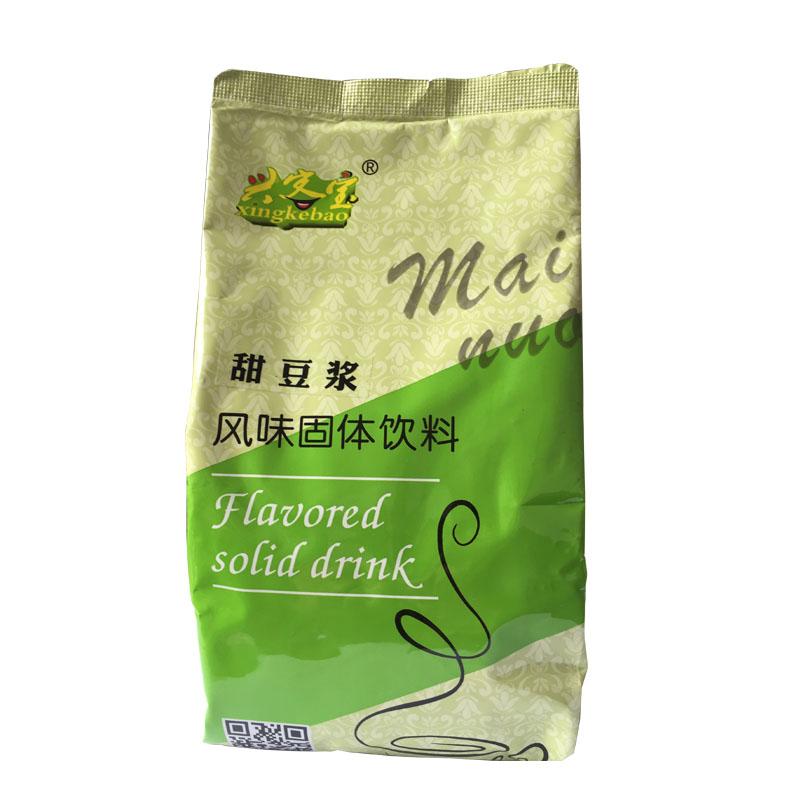 好消息!好消息!!青州麦诺贸易有限公司,咖啡奶茶新品推出,包装升级了!! 新闻动态-山东麦诺食品有限公司