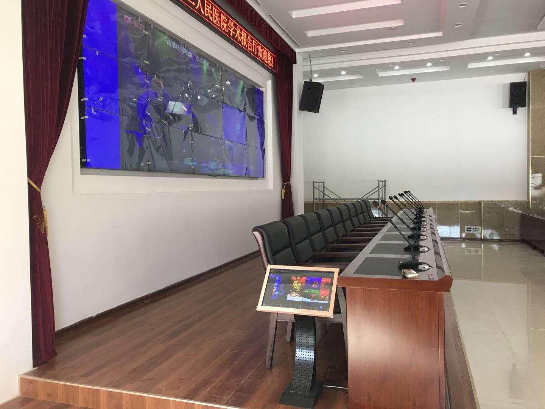 多功能会议室|成功案例-兰州扬天科技有限公司