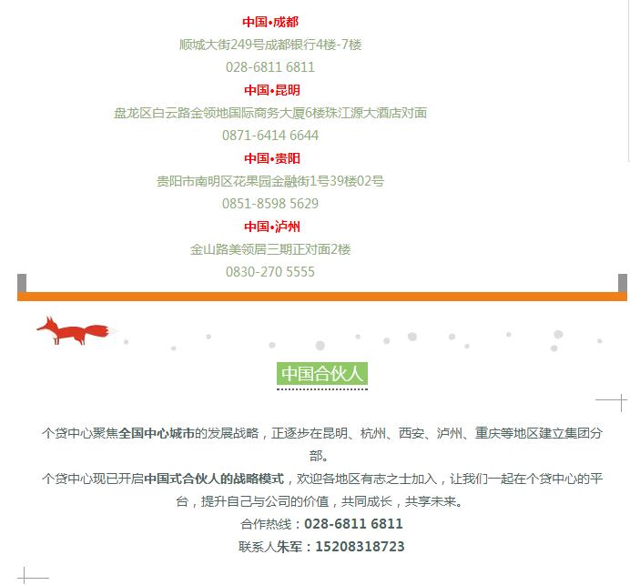 路在腳下 夢想出發!|公司新聞-成都盛世錦城投資管理有限公司