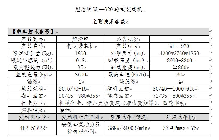 RJ$XXTNBTX`)0{NYWYRW`47.png