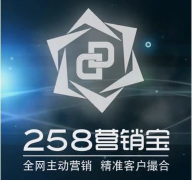 邯郸258营销宝.png