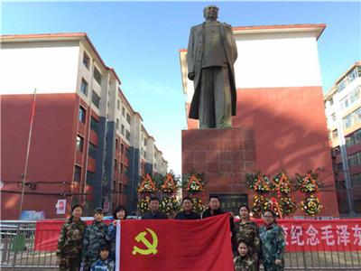 纪念毛泽东同志诞辰一百二十四年2.jpg