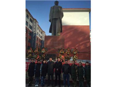 纪念毛泽东同志诞辰一百二十四年3.jpg