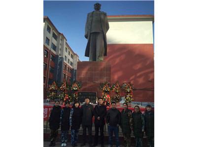纪念毛泽东同志诞辰一百二十四年1.jpg