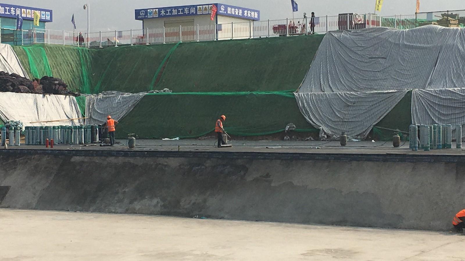西安地铁九号线TJSG1标 工程案例-陕西宏图建筑防水工程有限公司