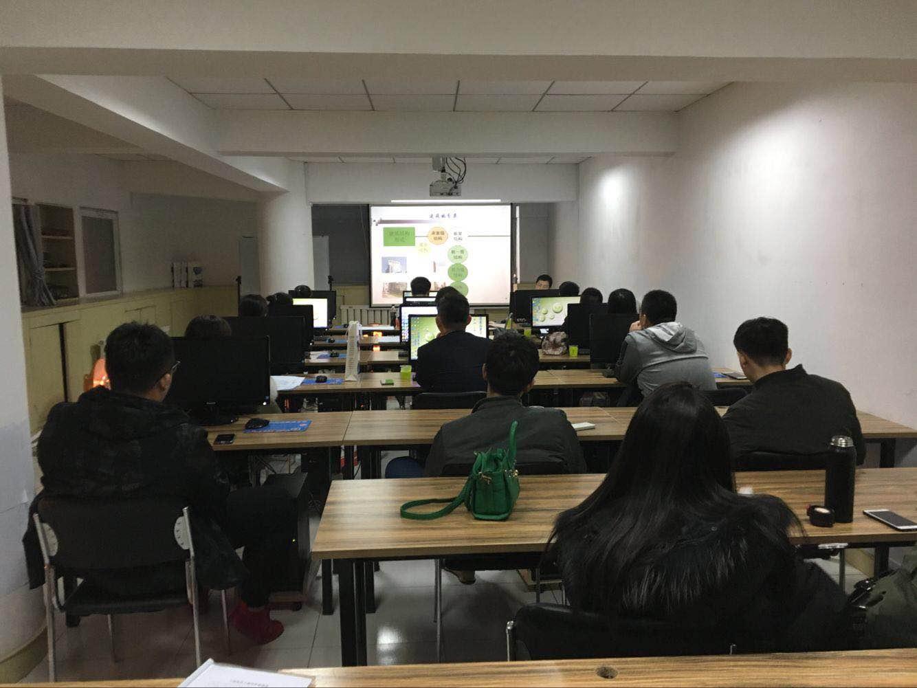 土建预算晚班开课啦~~~|考试新闻-盘锦辽河职业培训学校