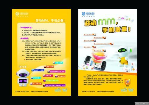 重庆印刷厂教你如何调配油墨_【重庆印刷公司】