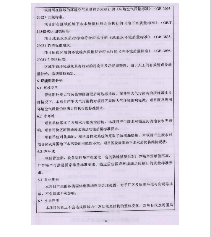 资讯详情-威海饮用水管材_玻璃钢型材_PVC板材_养猪用注塑地板_配套设备_建筑工地房屋卫生间_防水材料_生产厂家_批发代理加盟_价格便宜_威海市鲁威塑业有限公