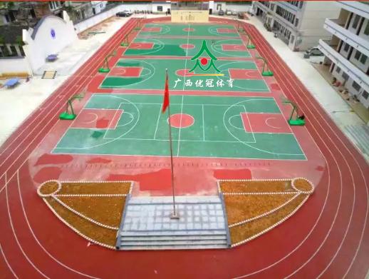 广西环保塑胶跑道厂家
