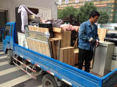 怎么挑选正规的搬家公司_重庆搬家公司