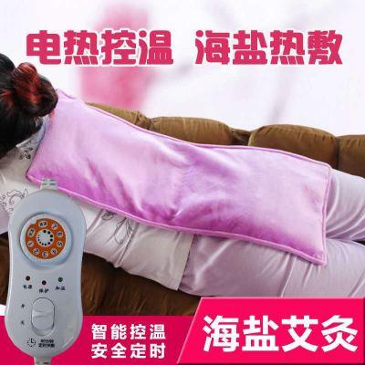 电热敷盐包 按摩披肩-石家庄市金彩阳电器有限公司