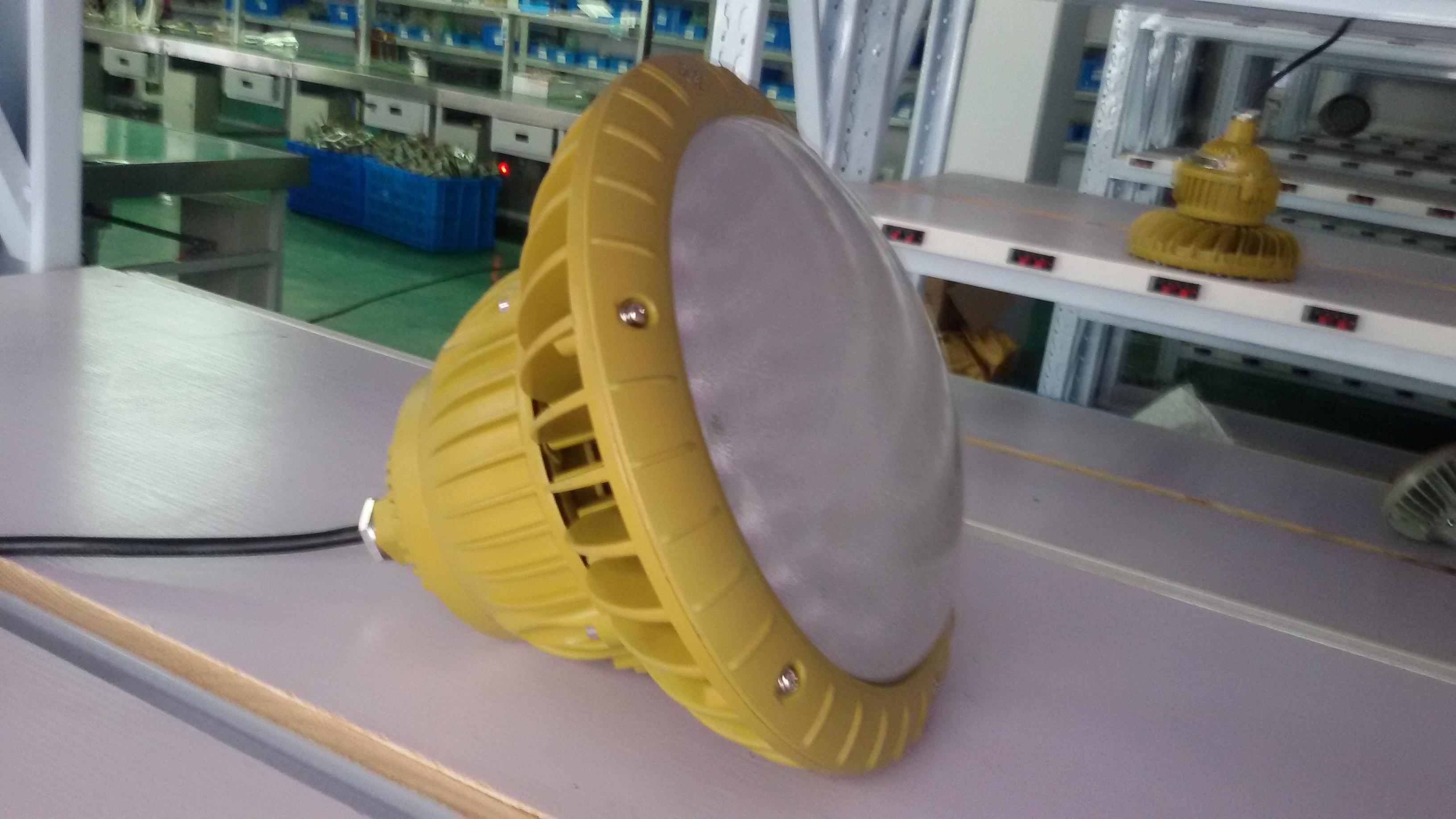 BZD130防爆高节能LED灯