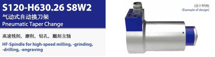 S120-H630.26 S8W2.jpg