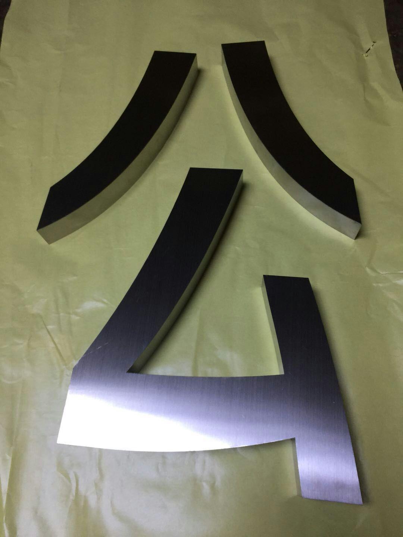 重庆不锈钢拉丝平面字|精工字-重庆金巨和文化传播有限公司