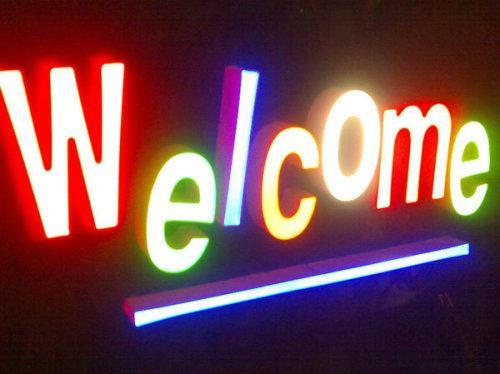 LED树脂发光字与亚克力发光字的区别|行业资讯-重庆金巨和文化传播有限公司