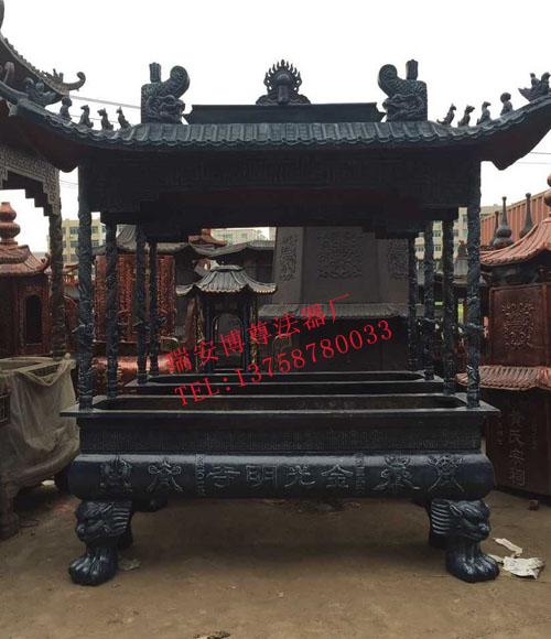 祠堂祭祖香炉  |香炉-瑞安市博尊法器加工厂