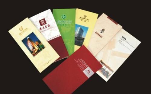 复制印刷技术的色彩管理方法_【重庆印刷公司】