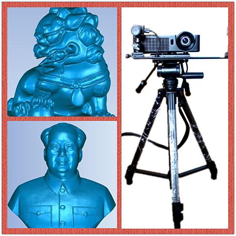 三维立体扫描仪  自动拼接立体扫描仪 铸造模型扫描仪|其他配套木工机械-济南信刻数控机械有限公司