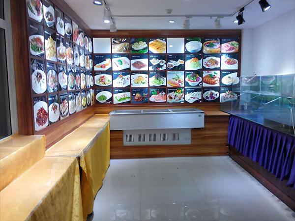 烟台弘意国际贸易有限公司 单页-食安质诚(烟台)餐饮服务管理有限公司