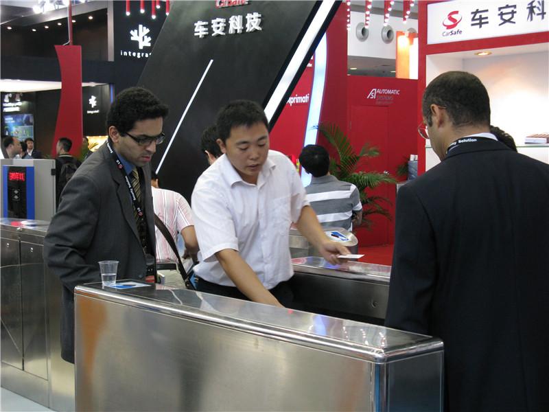 國際展會圖片|新聞動態-陜西維眾智能系統工程有限公司
