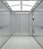 奥的斯河南代理电话  13903812009欢迎来电|公司新闻-河南新辉电梯工程有限公司