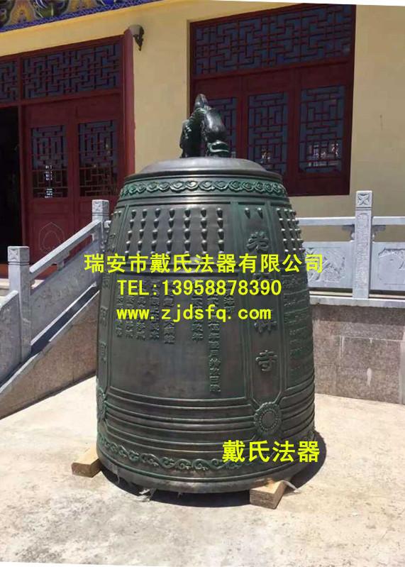 口碑好铜钟厂 铜钟价格 铜钟-瑞安市戴氏法器有限公司