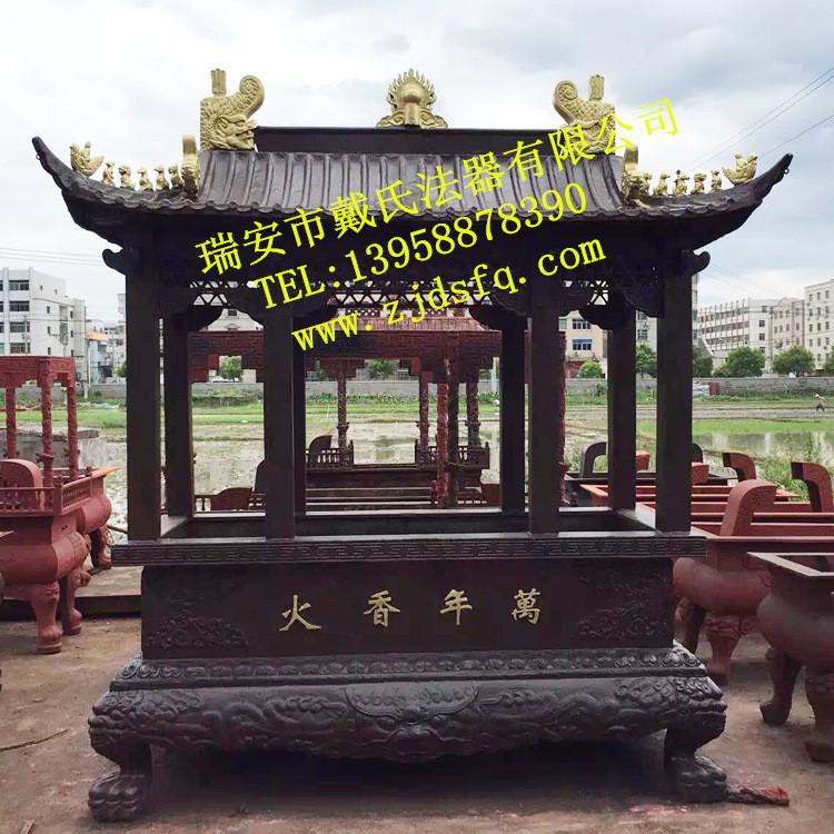 寺院专用香炉万年香炉|香炉-瑞安市戴氏法器有限公司