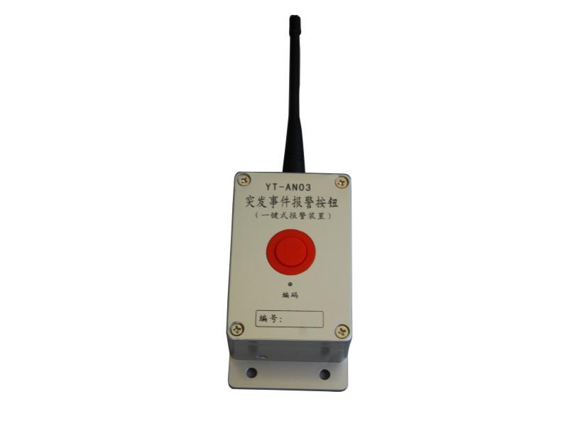 一键式报警按钮AN03.jpg