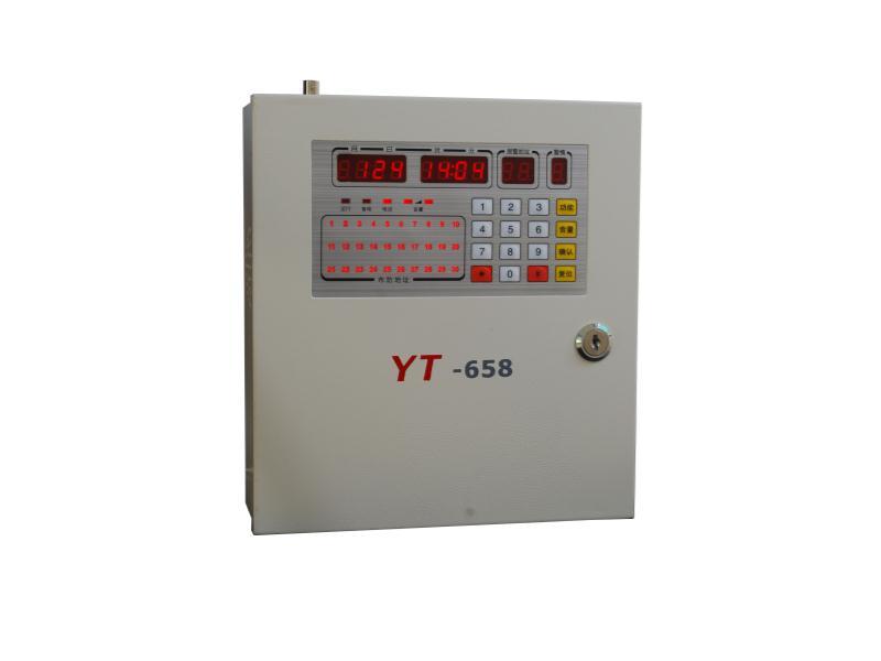 一键式报警接收主机YT-658.jpg