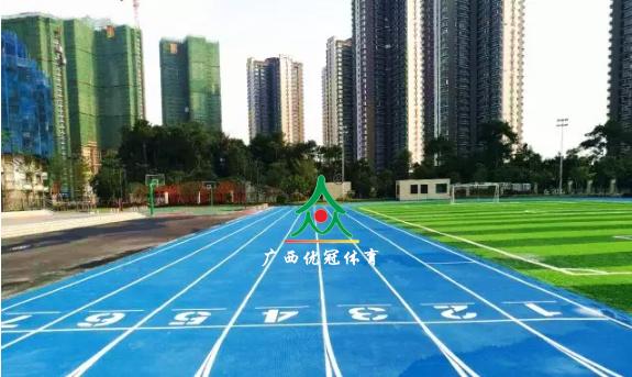 滨湖路小学预制型橡胶跑道|最新案例-广西优冠体育场地设施工程有限公司