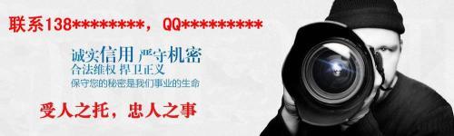 重庆离婚取证