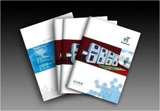 宣传手册印刷要注意的几点_【重庆印刷公司】