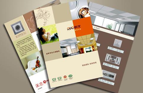 封套印刷中的设计要点介绍_【重庆印刷公司】