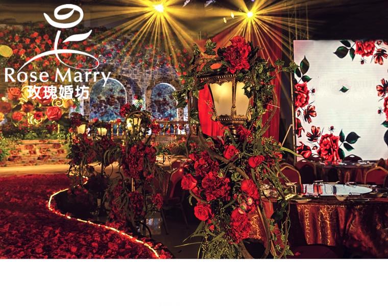 转角花园|婚礼布置-奈斯婚礼企划