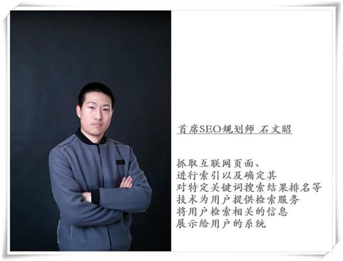 优发娱乐亚洲顶级国际科技核心团队
