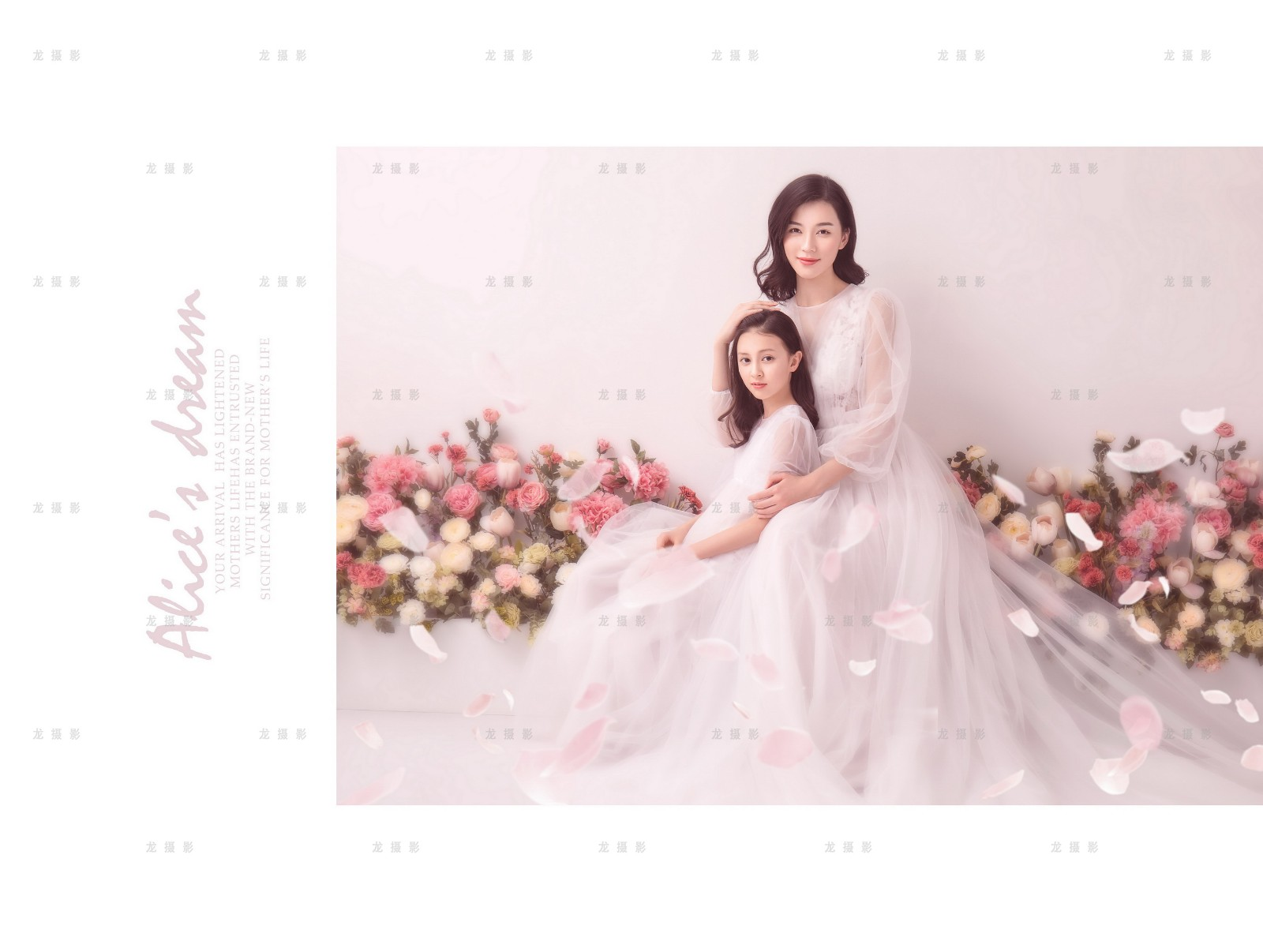 26套期遇册|样片展示-朝阳尊爵龙摄影有限公司