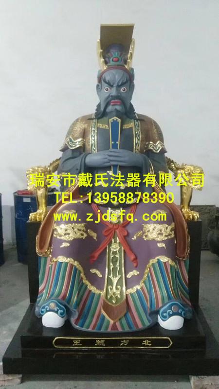 极彩玻璃钢龙王神像树脂神像|道教神像-瑞安市戴氏法器有限公司