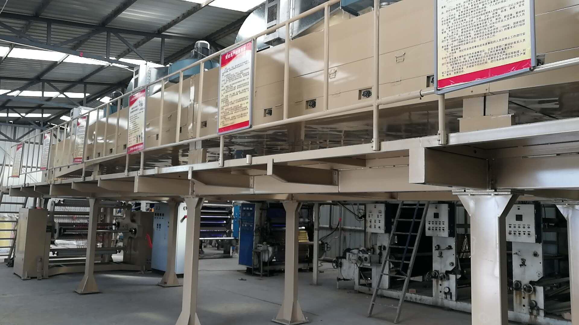 兰州雨顺胶带厂新设备胶带涂布机展示|公司资讯-兰州雨顺胶粘带有限公司