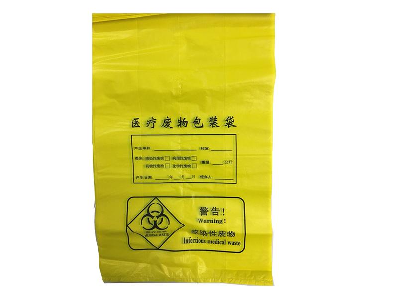 黄医疗平口袋1.jpg