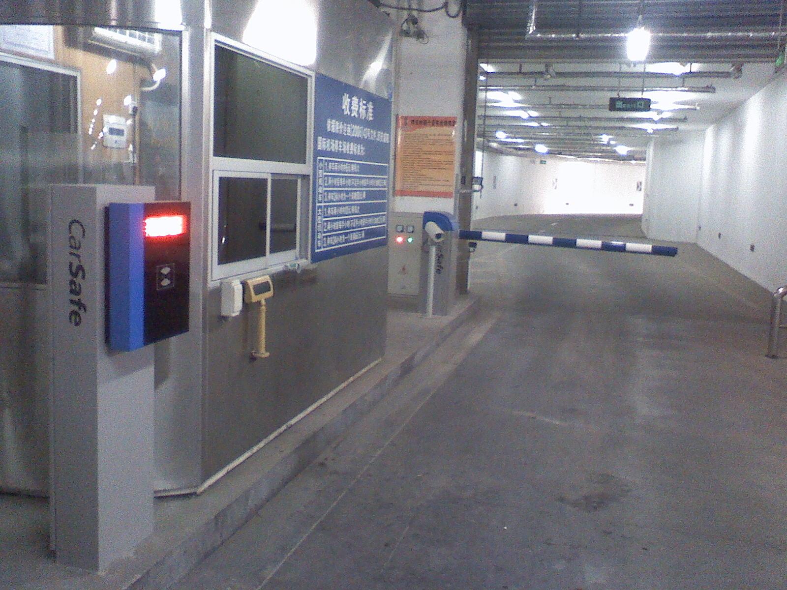 恭賀車安智能停車場收費系統為咸陽國際機場T2航站樓服務|工程案例-陜西維眾智能系統工程有限公司