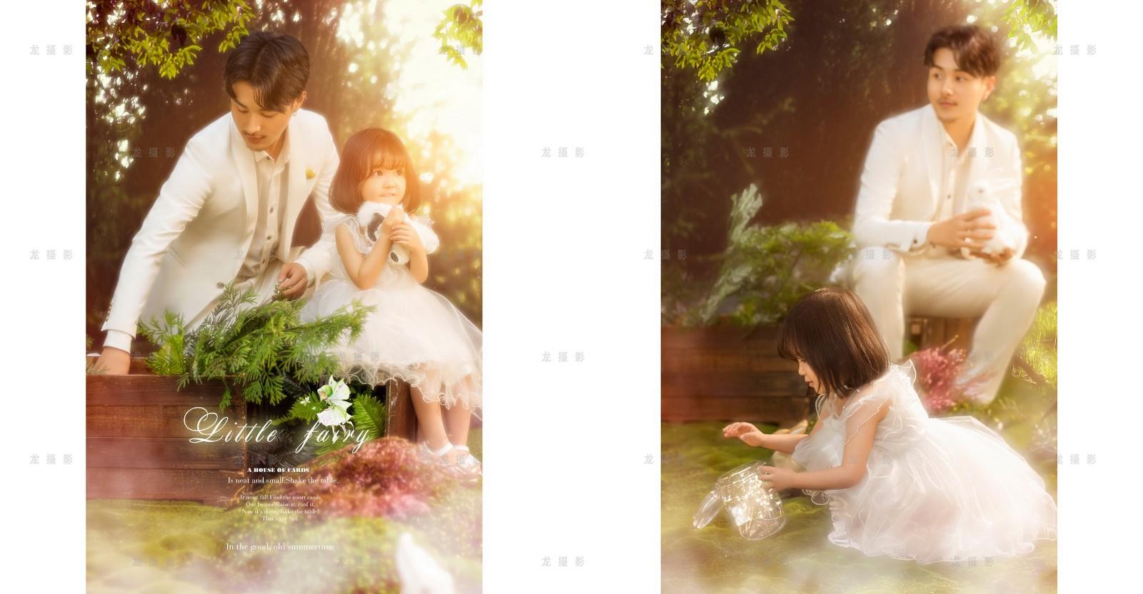 洛克|樣片展示-朝陽尊爵龍攝影有限公司