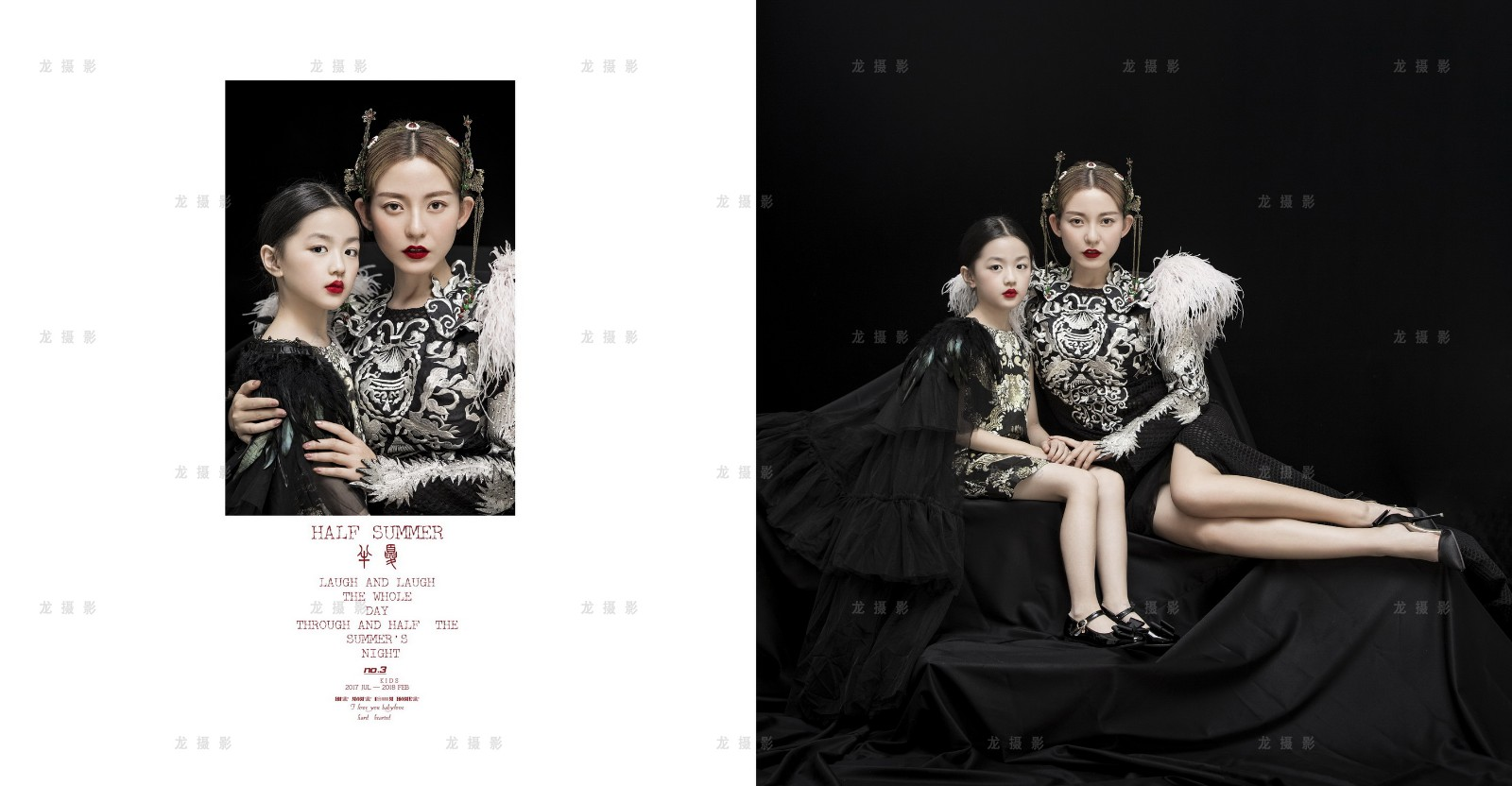 颂·中国|中国风-朝阳尊爵龙摄影有限公司