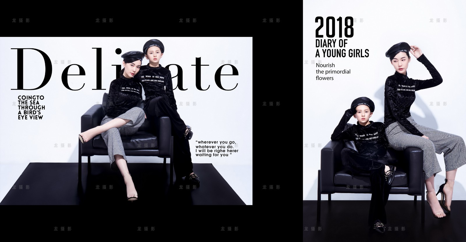 style|极简-朝阳尊爵龙摄影有限公司