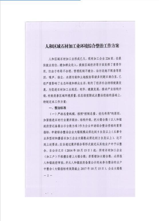 順達驗收報告44.jpg