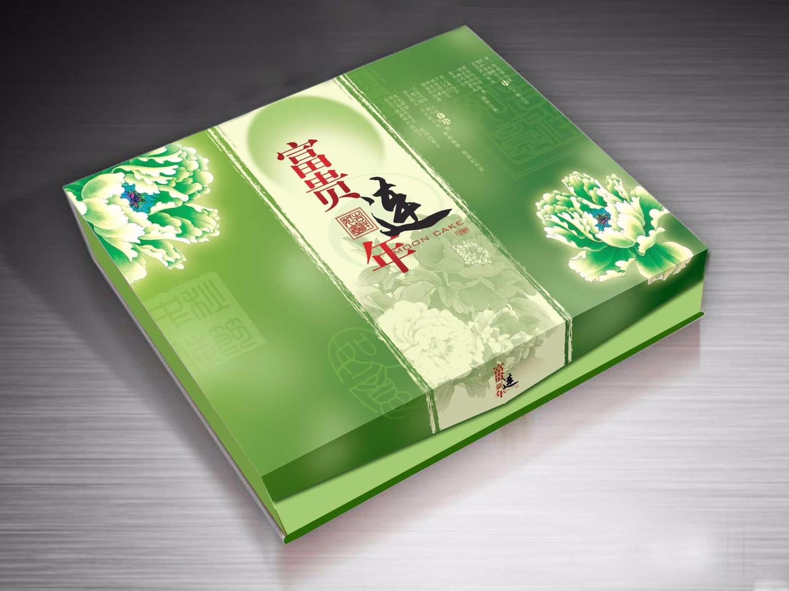 包裝欣賞|公司新聞-濟南嘉豪彩色包裝有限公司
