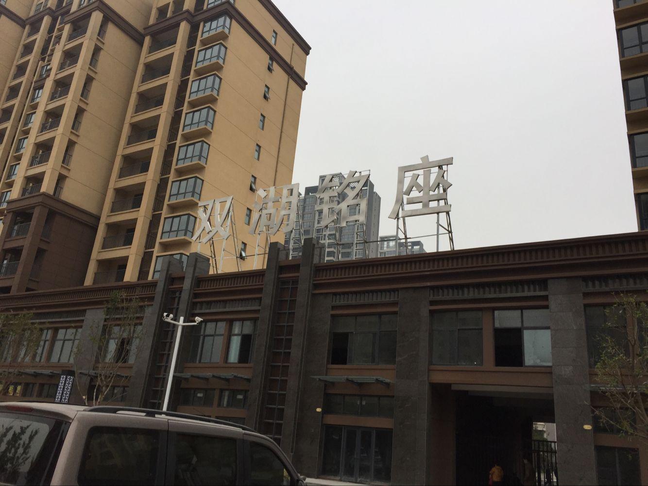 大型楼顶发光字工程|大型楼顶发光字工程-河南宝翔广告有限公司