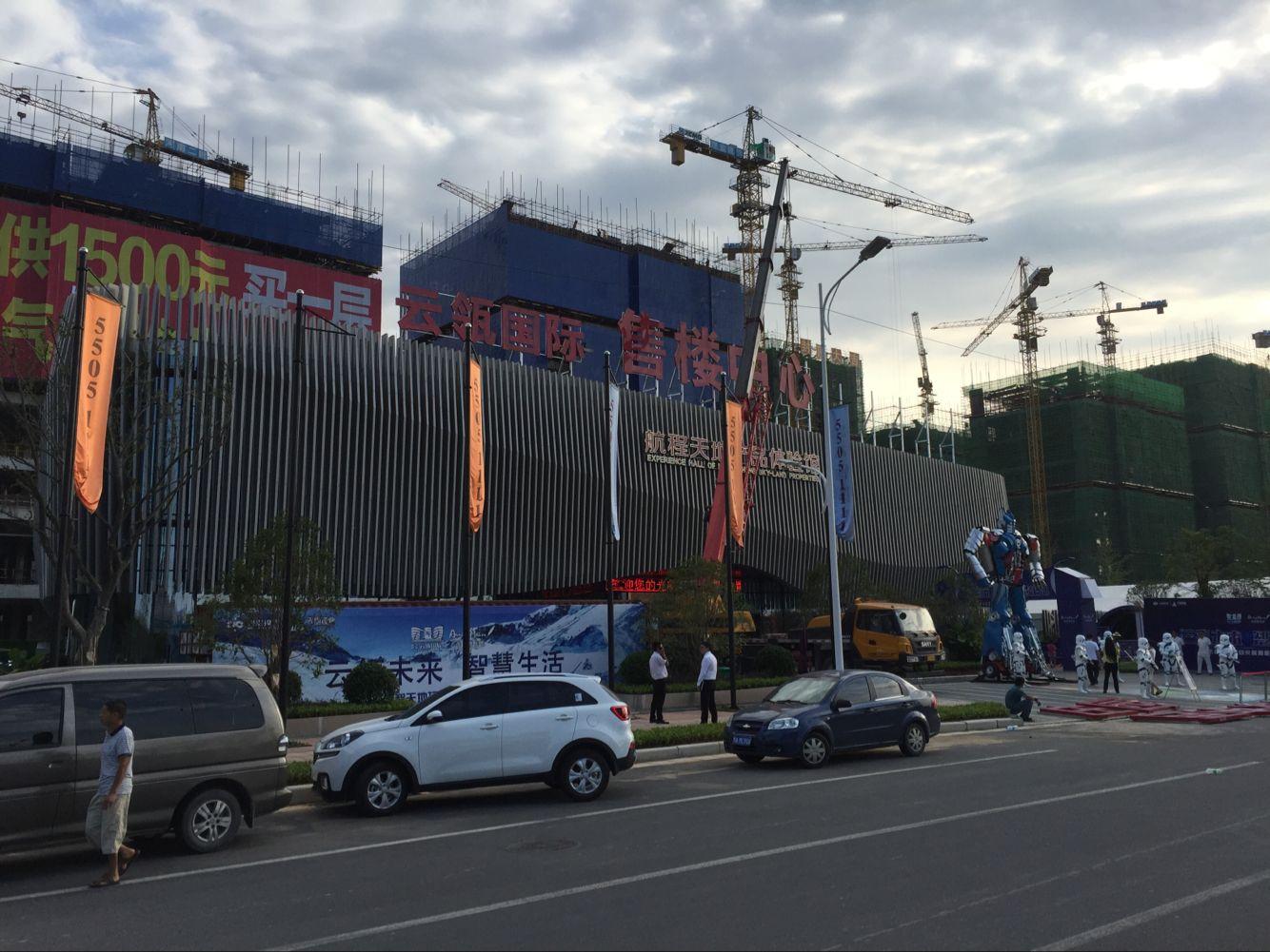 楼顶户外广告牌|大型楼顶发光字工程-河南宝翔广告有限公司