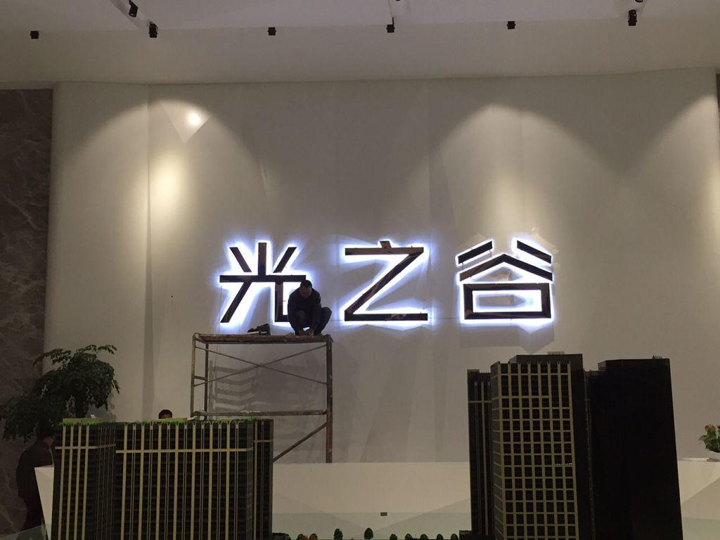 门店招牌|门头招牌设计-河南宝翔广告有限公司