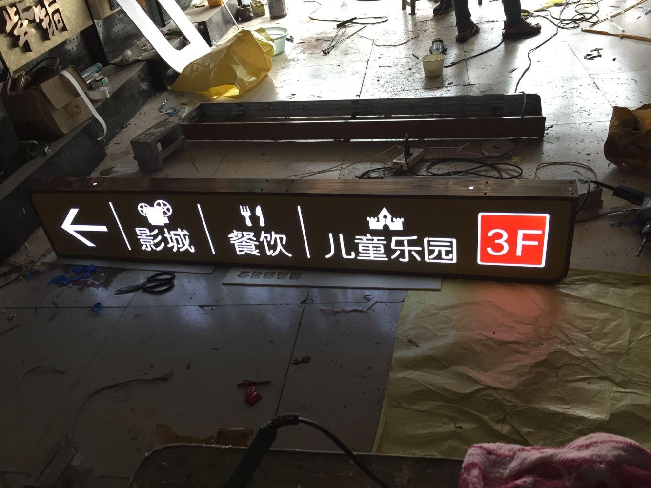 门头招牌设计|门头招牌设计-河南宝翔广告有限公司